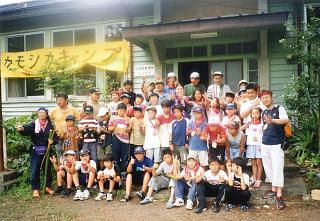 camp3_1.JPG